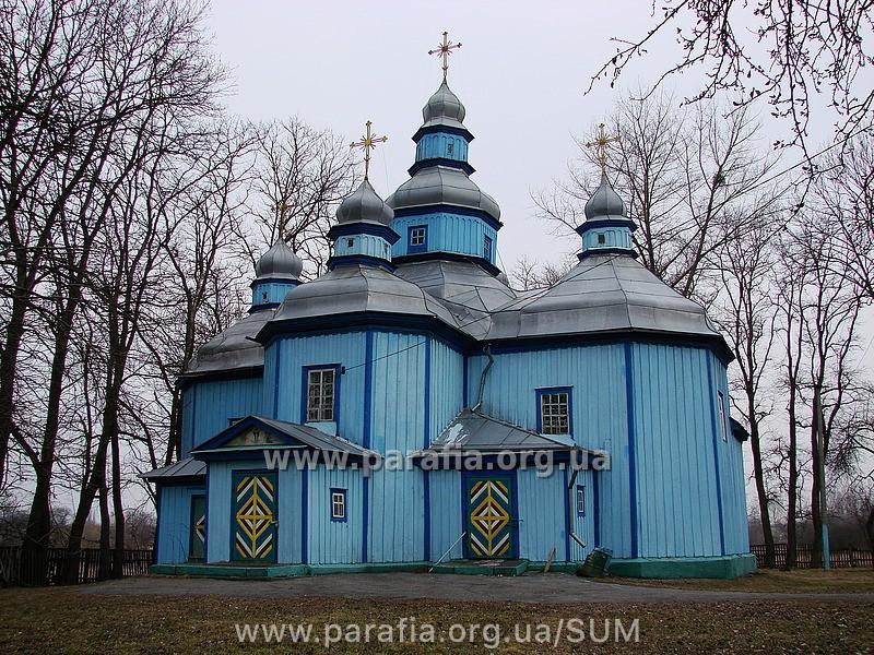 Українська Церковна Архітектура