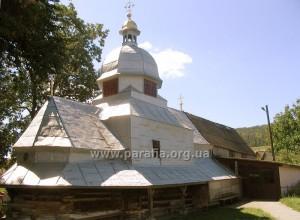 Галицька школа. Миколаївська церква, 1691, м. Бережани