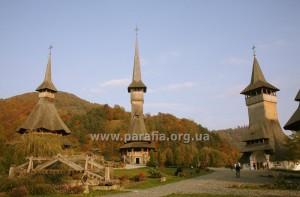 Марамороська школа. Барсанський монастир, XVIII ст., Румунія