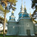 Миколаївська церква, с. Синява