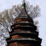 Дерев'яне диво Бойківщини