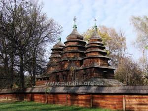 Миколаївська церква, с. Кривка