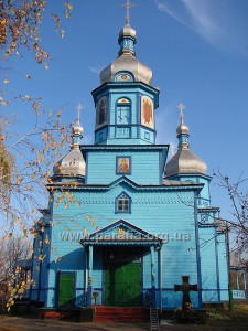 Георгіївська церква, 1910 р., с. Селище, Київщина