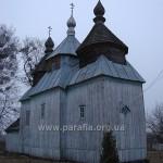 Аж ось і зима надійшла. Церква зі сходу. Віконце у вівтарі - традиційне для наддніпрянських церков південно-західної Київщини