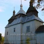 Церква з північного заходу