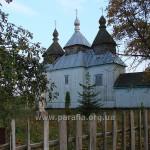 Троїцька церква, с. Пугачівка