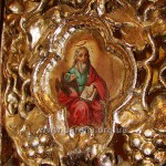 Фрагмент царських врат (св. євангеліст Іоан Богослов)