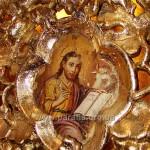 Фрагмент царських врат (св. євангеліст Лука)