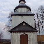 Церква із заходу