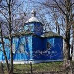 Покровська (Петропавлівська?) церква, с. Рачки