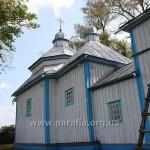 Церква до останнього ремонту