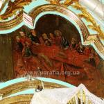 Таємна Вечеря. Центральна ікона святкового ряду іконостаса