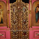 Царські врата, сер. ХVІІІ ст.