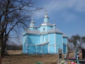 Покровська церква, с. Калинівка