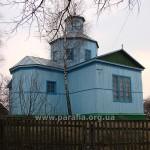 Церква з північного сходу