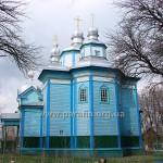 Церква зі сходу