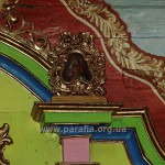 Фрагмент пророчого ряду іконостасу