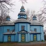 Церква із західного боку