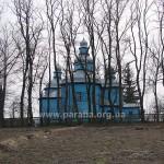 Церква з північного боку