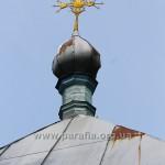Хрест не дуже старий, але цілком традиційний