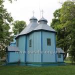 Церква з південного сходу