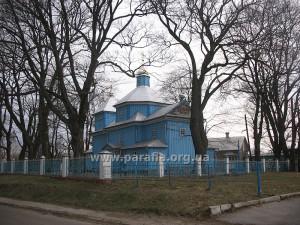Михайлівська церква, с. Щекичин