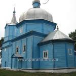 Преображенська церква, с. Нуйно