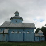 Михайлівська церква, с. Омельно