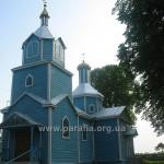 Троїцька церква, с. Городище