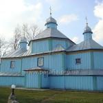 Церква свв. Козьми і Даміана, с. Розваж (нині не існує)