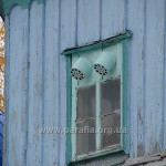 Останнє українське вікно (верх нави)