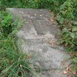 А на впорядкування могил на церковному обійсті грошей не вистачило