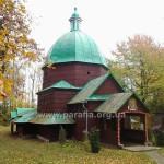 Церква св. Онуфрія, м. Буськ (передмістя Воляни)