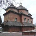 Церква св. Іоана Хрестителя, смт. Городок