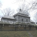 Введенська церква, с. Заверещиця