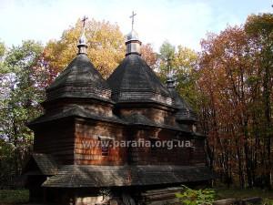 Церква св. мц. Параскеви (П'ятниці), с. Стоянів ( нині у Львівському музеї просто неба)