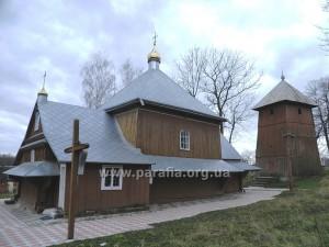 Миколаївська церква та дзвіниця, с. Передільниця