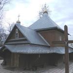 Церква з південно-західного боку