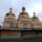 Церква Різдва Пресвятої Богородиці, с. Бусовисько