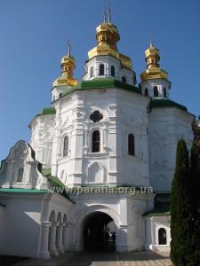 Козацьке бароко. Всіхсвятська надбрамна церква Києво-Печерської Лаври, м. Київ