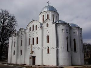 Чернігівська школа. Борисоглібський собор, м. Чернігів