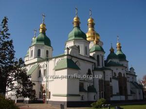 Києво-візантійська школа. Софійський собор, м. Київ