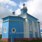 Троїцька церква, с. Тростянець