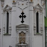 Декор південного фасаду. Вгорі геральдичний щит без герба Миклашевського
