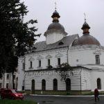 Трапезна Святодухівська церква Братського Богоявленського монастиря, м. Київ
