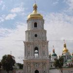 Дзвіниця Софійського монастиря, м. Київ