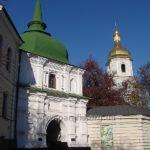 Південна брама Софійського монастиря, м. Київ