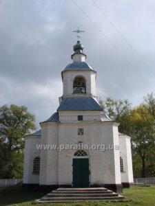 Храм-пам'ятник свт. Йоасафа Білгородського, с. Замостя