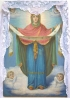 Покровська церква, img_2873fc