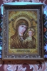 церква ікони Казанської Божої Матері, img_2910fc